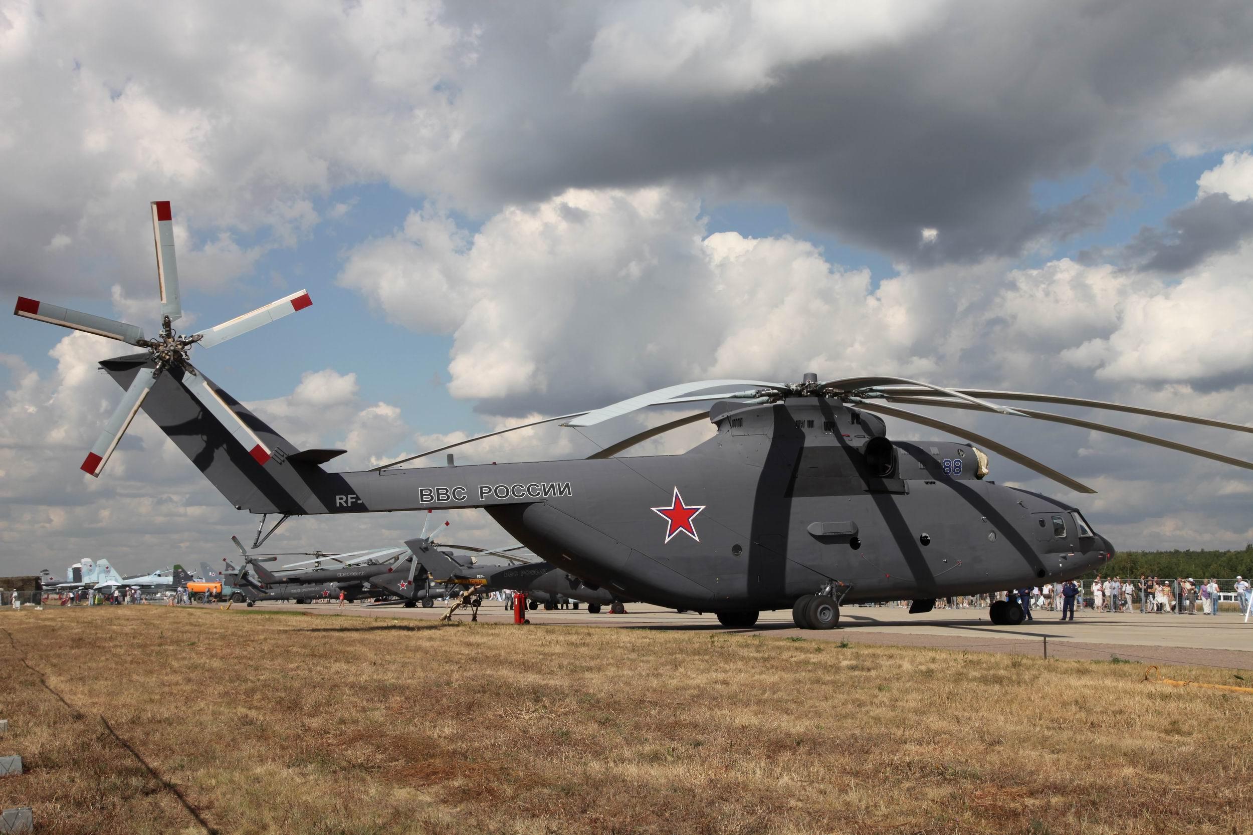 Mi 26 Russian Air Force