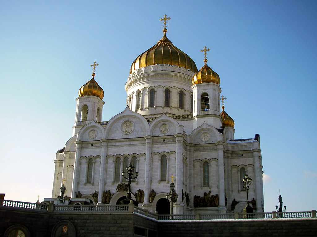 Moscow russia 1024 x 768 download close