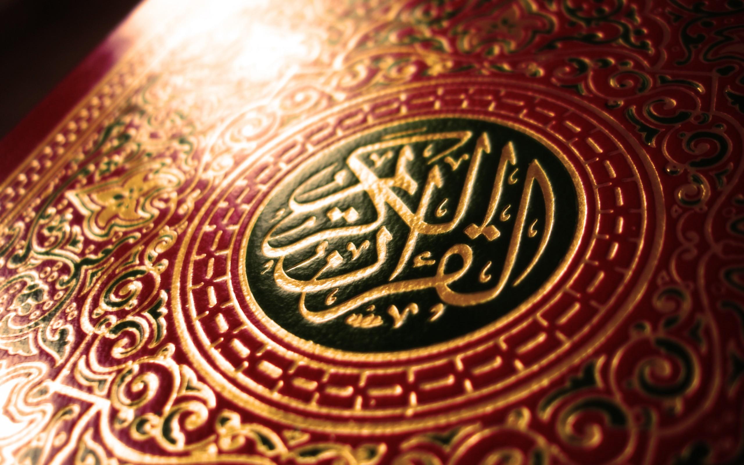 Wallpapers iphone quran - Quran Cover