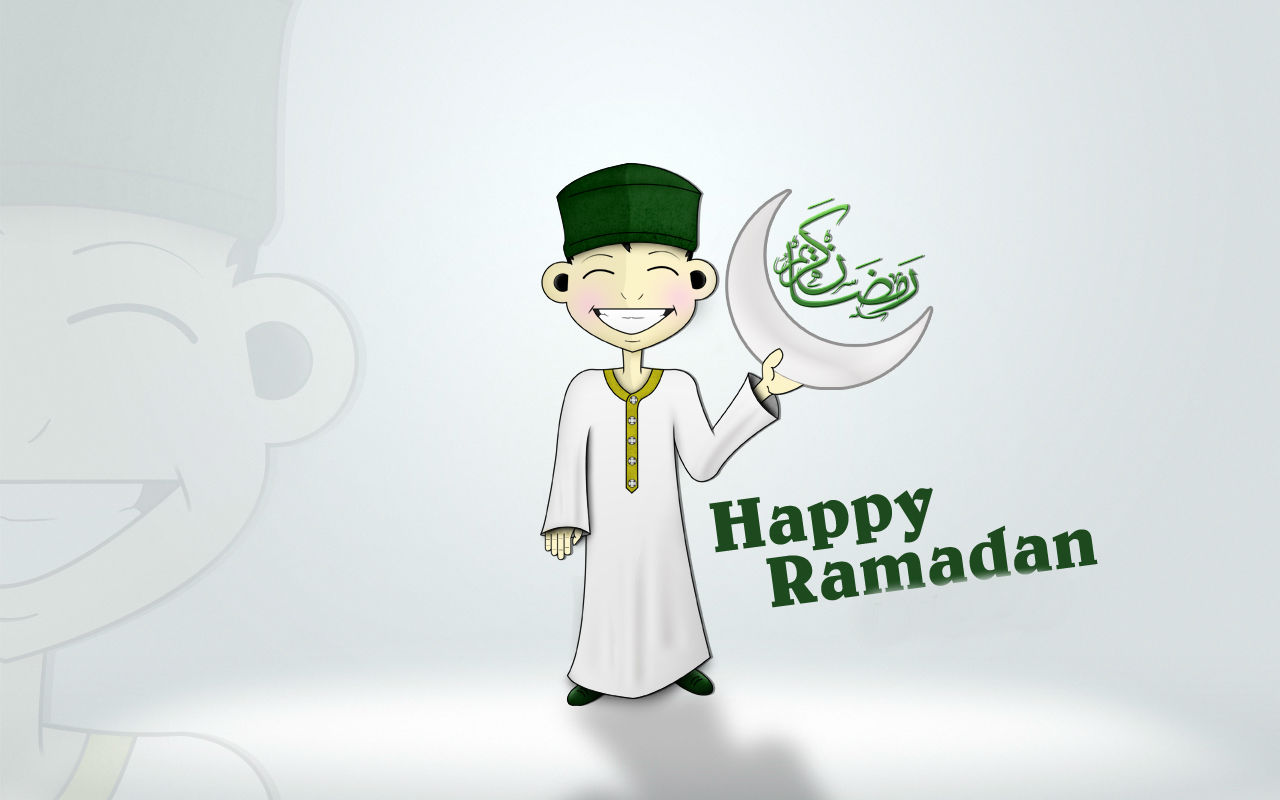 Smiley Happy Ramadan